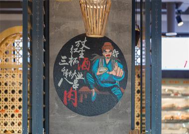 火锅串串香加盟